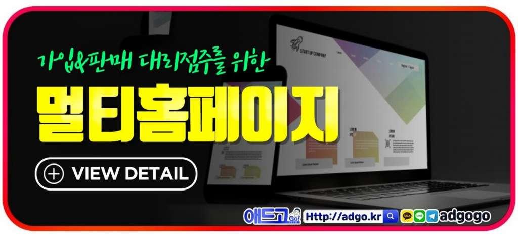 구글팝업광고차단트래픽