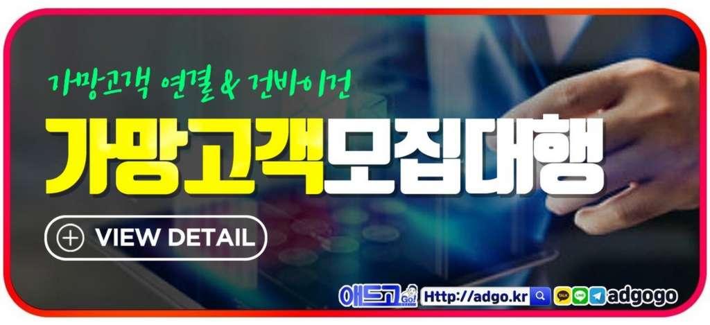 구글팝업광고차단백링크