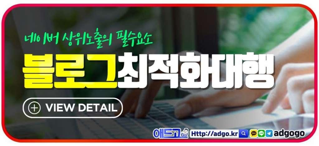 구글팝업광고차단어플제작