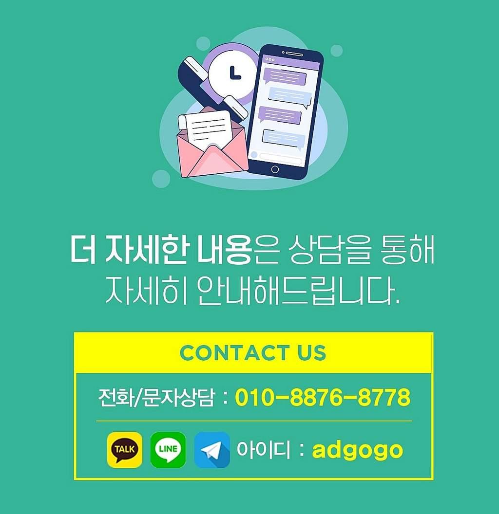 구글팝업광고차단언택트마케팅